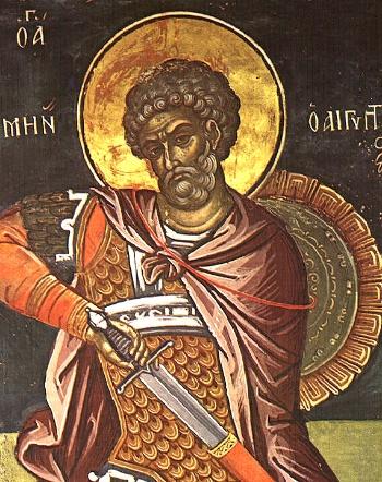 Martyr Menas of Alexandria