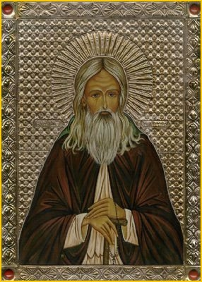 St. Herman of Alaska Please click on the Icon to view bulletin