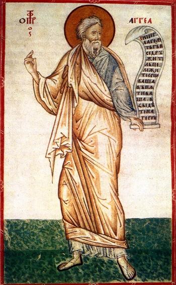 Prophet Haggai