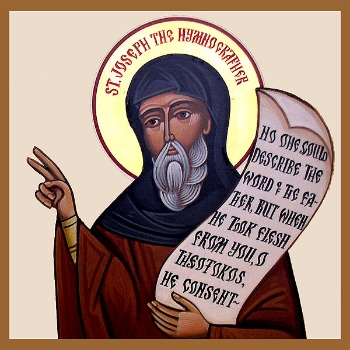 Venerable Joseph the Hymnographer (April 4)