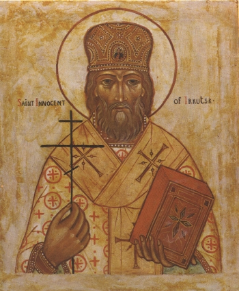 Uncovering of the relics of St. Innocent the Bishop of Irkutsk