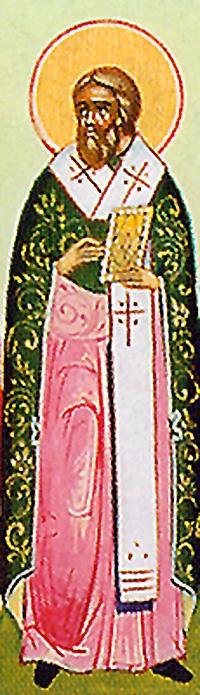 St. Agapitus the Confessor