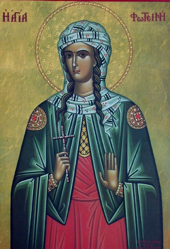 Saint Photini the Samaritan Woman