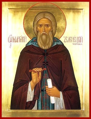 Venerable Martyrius of Zelenets, Pskov