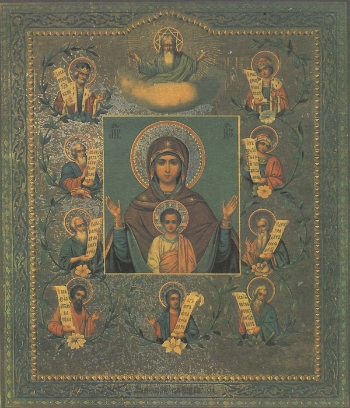 """Icon of the Mother of God Kursk Root (""""of the Sign"""")"""