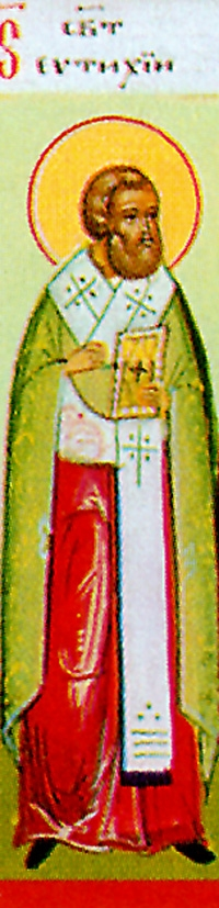 St. Eutychius the Patriarch of Constantinople