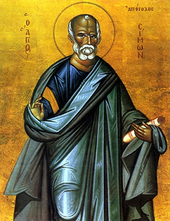 Apostle Simon Zealotes