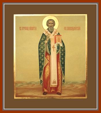 St. Nicetas the Bishop of Chalcedon