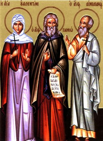Martyr Emilian of Silistria in Bulgaria
