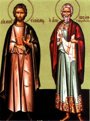 Righteous Eudocimus of Cappodocia  Please click on Icon to view bulletin