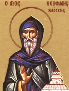 Venerable Theophanes of Dochiariou of Mt. Athos