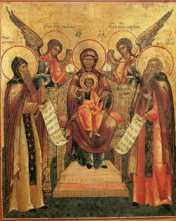 Synaxis of the Saints of the Kiev Caves  Please click on Icon to view bulletin