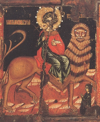 Martyr Mamas of Caesarea in Cappodocia