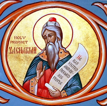 Prophet Zachariah the father of Saint John the Baptist