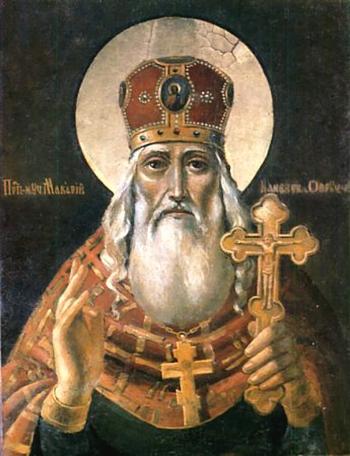 Martyr Macarius the Archmandrite of Kanev and Pereyaslavl