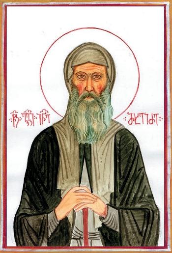 Saint George (John) of Georgia