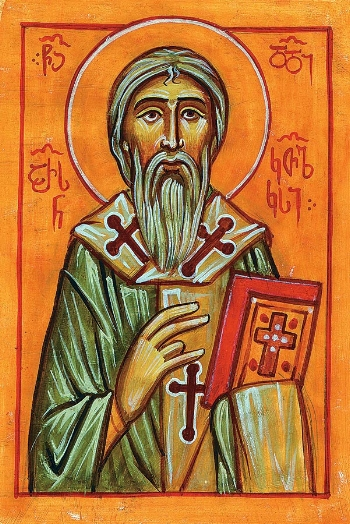St. Arsenius the Great, Catholicos of Georgia Please click on Icon to view bulletin