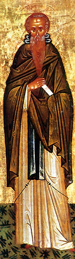 Venerable Chariton the Confessor the Abbot of Palestine