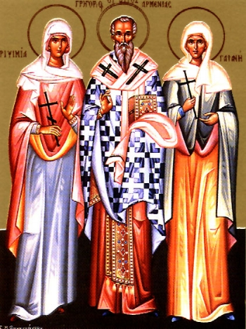 Martyr Gaiana of Armenia