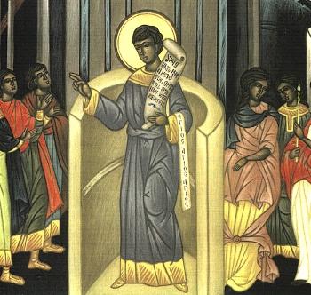 "Venerable Romanus the Melodist, ""Sweet Singer"""