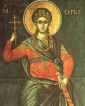 Martyr Sergius in Syria