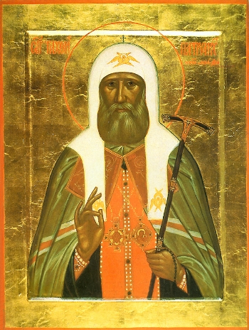 Glorification of St. Tikhon, the Apostle to America