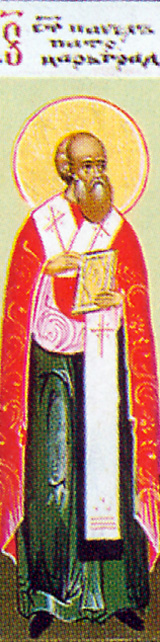 Saint Paul the Confessor, Patriarch of Constantinople Please click on Icon to view bulletin