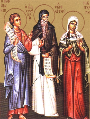 Martyr Myrope of Chios