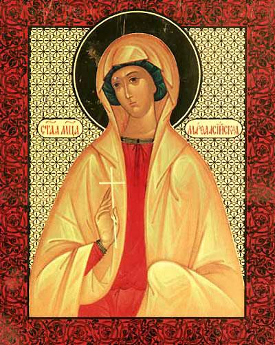 Virginmartyr Martha in Egypt