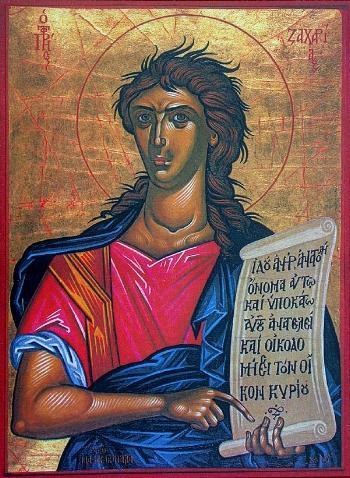 Prophet Zachariah