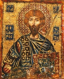 "St. Theodore Stratelates ""the General"""
