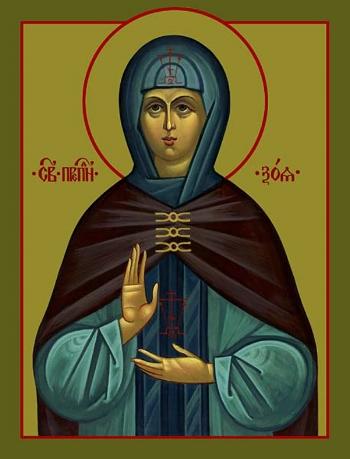 St. Zoe