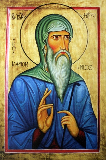 St. Hilarion the Georgian, the New
