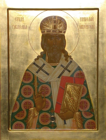 St. Nicholas, Equal of the Apostles and Archbishop of Japan