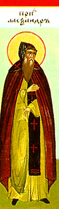 "Venerable Alexander the founder of the Monastery, of the ""Unsleeping Ones"""