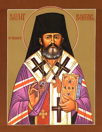 Repose of St. Raphael the Bishop of Brooklyn