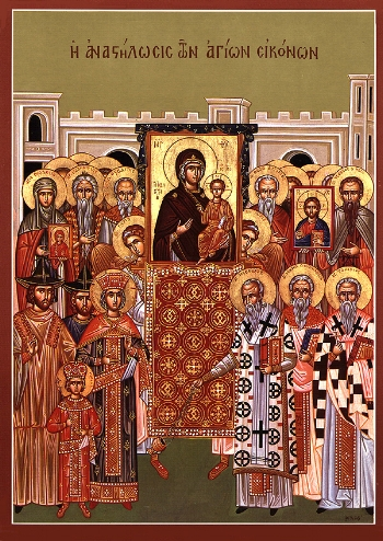 Image result for sunday of greek orthodoxy