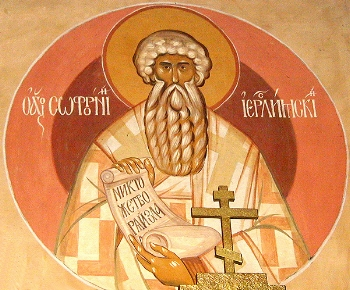 St. Sophronius the Patriarch of Jerusalem