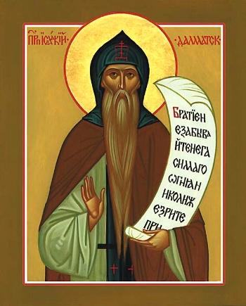 Venerable Isaac the Founder of the Dalamatian Monastery