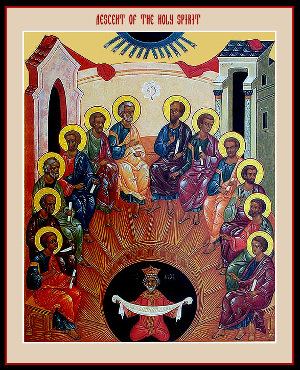 pentecostb.jpg