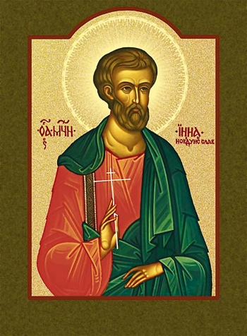 Eastern orthodox sexual ethics