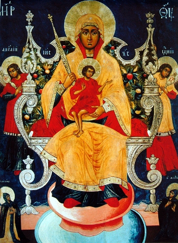 Icon of the Mother of God of Cyprus  Please click on Icon to view bulletin