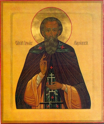 Venerable Stephen the Aboot of Makhrishche, Vologda