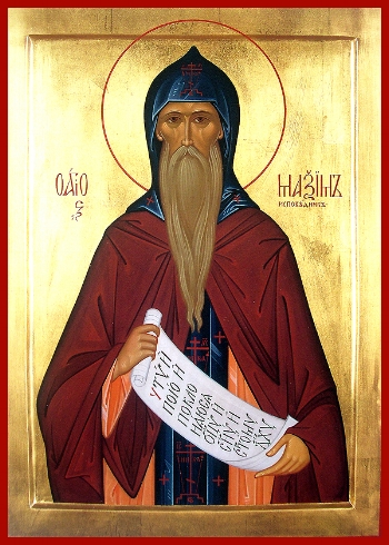 Saint Maximos the Confessor