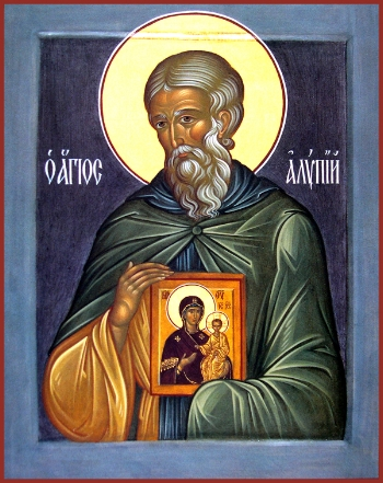 Venerable Alypius the Iconographer of teh Kiev Near Caves
