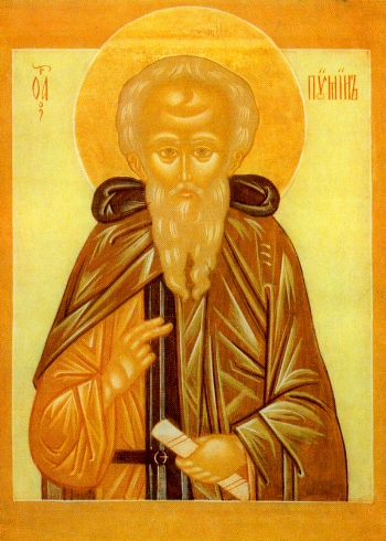 Venerable Pimen the Great  Please click on Icon to view bulletin