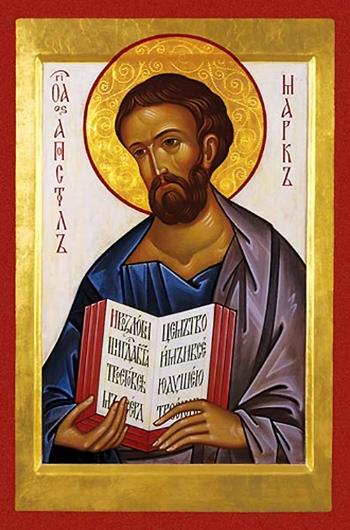 Apostle Mark of the Seventy