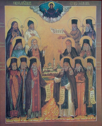 Synaxis of the Venerable Fathers of Optina
