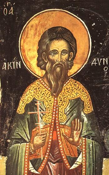 St. Akindynos