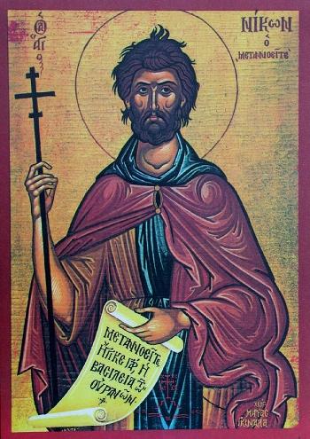 "Venerable Nikon ""Metanoeite,"" the Preacher of Repentance  Please click on Icon to view bulletin"